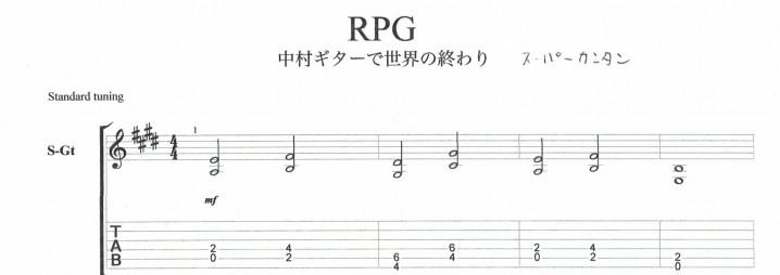 RPG superkantan