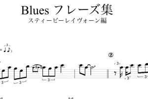 Blues-ray
