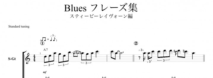 Blues-ray