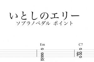 itoshino-eri-