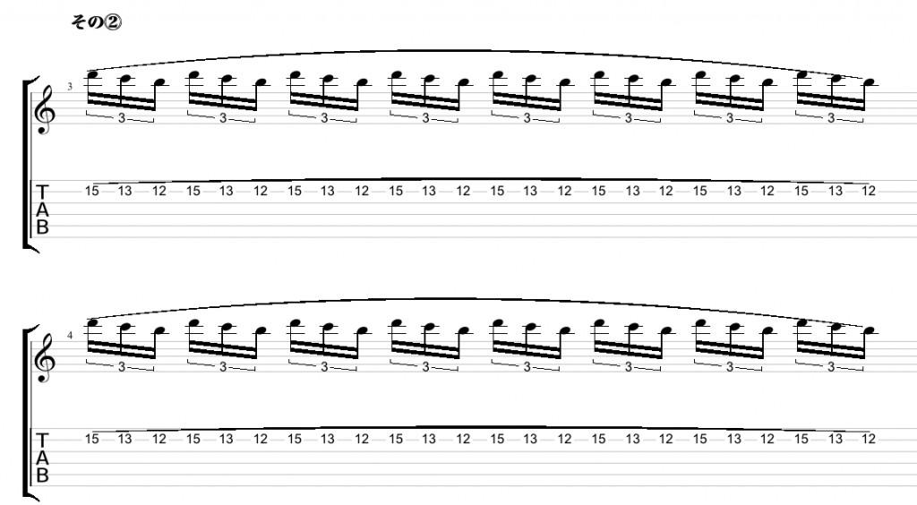 kintore-guitar1