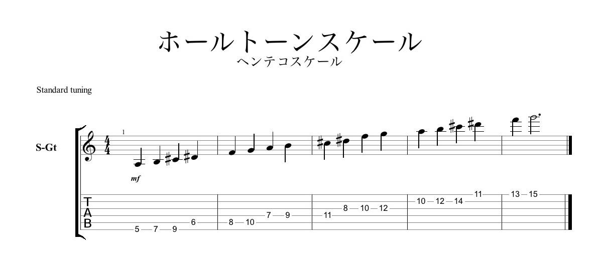 houru-tone1