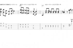 A-blues-tenkomori3