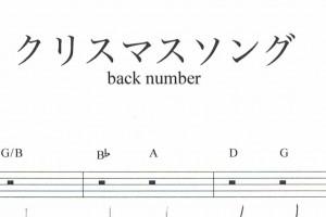 kusisumasu-song