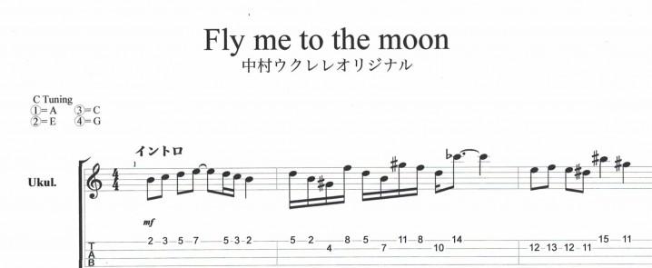 fly-me-ukulele