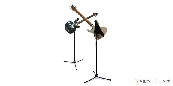 tati-guitar2