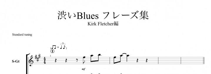 sibui-blues1