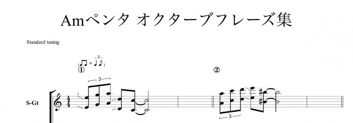 okuta-bu-fure-zu