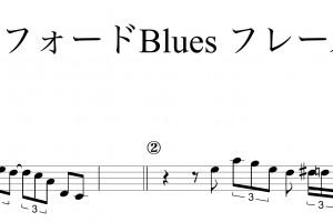 roben-blues1