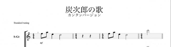 tanjirou1