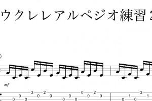 ukulele-2-1