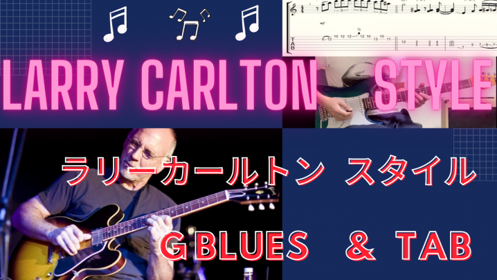 Blue, Orange and White Collage Musicians Collection YouTube Thumbnail (2)