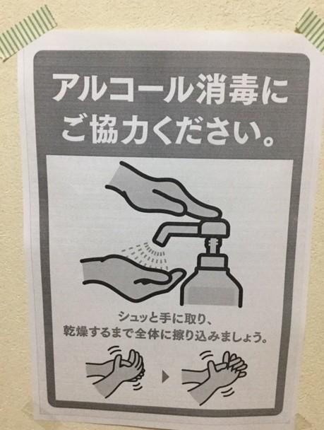 image1syoudoku