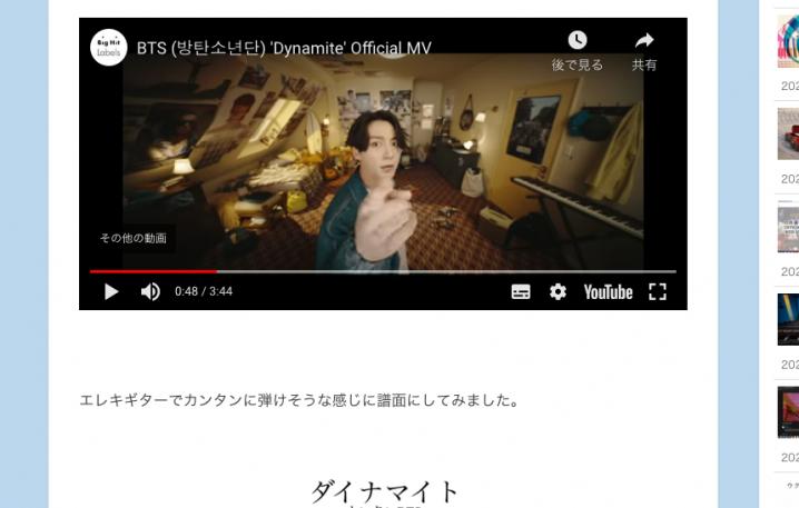 BTS-2021-02-09 0.42.07)