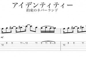 akiyama-kiro1