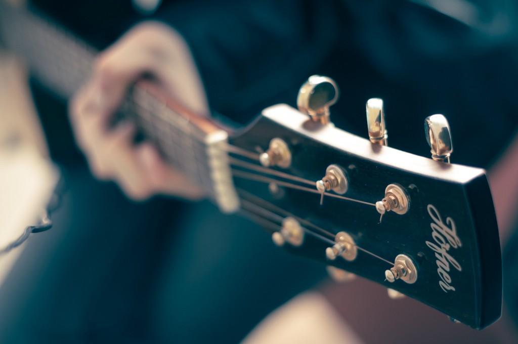 guitar-756322_1920