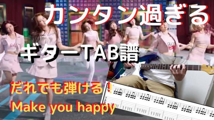 MAke you happyYouTube